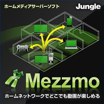 Mezzmo [ダウンロード]