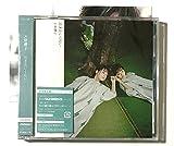 【外付け特典あり】泣きたいくらい (初回限定盤A[CD+DVD]) (フォトカード絵柄C付)