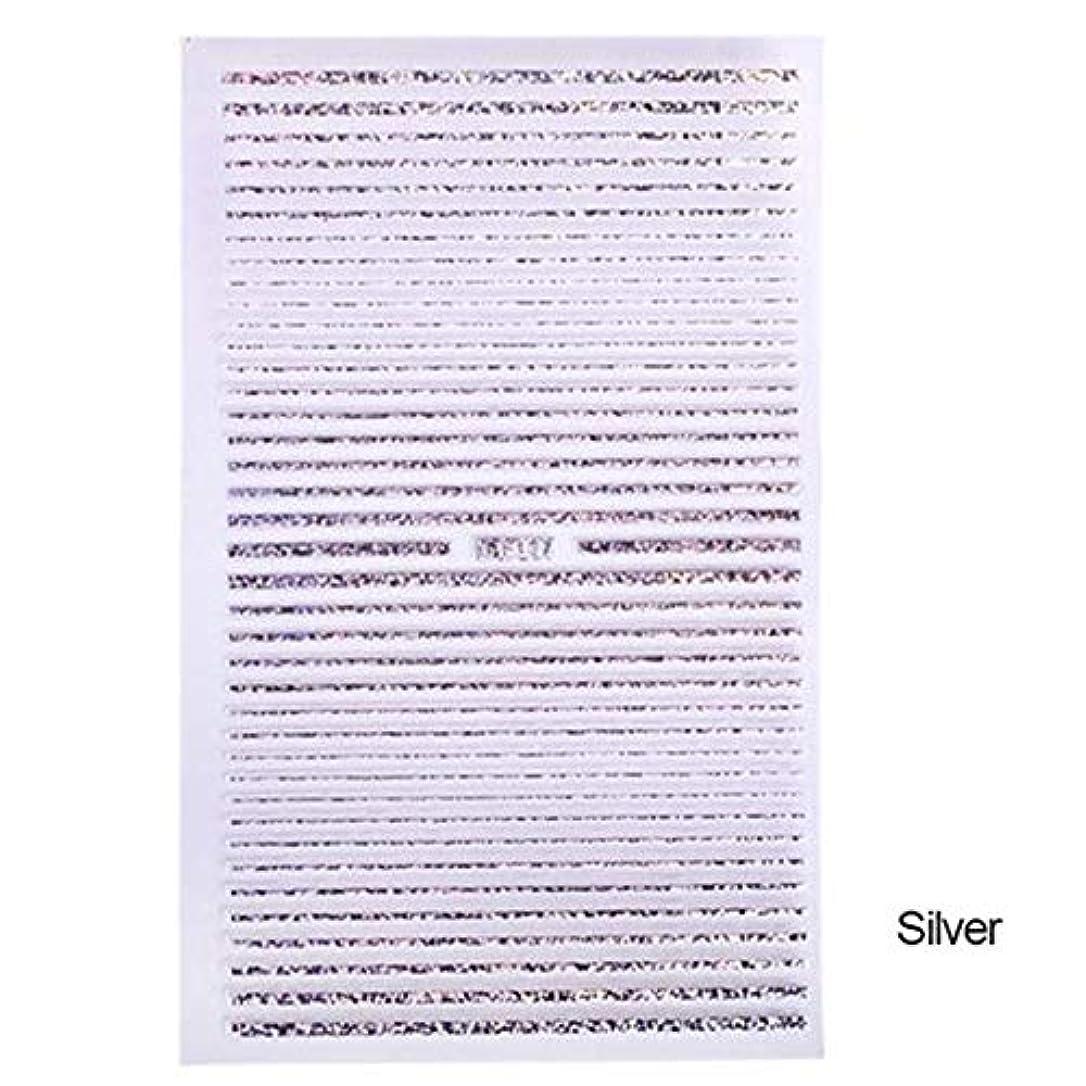 群れ回答論理SUKTI&XIAO ネイルステッカー ネイルステッカー3D接着線波線ステレオステッカーネイルステッカーDiyステッカー