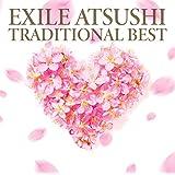【メーカー特典あり】 TRADITIONAL BEST(CD)(オリジナルチケットホルダー付き)