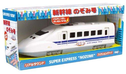 【新幹線で忘れ物】東海道新幹線(JR東海)で忘れ物をした際の問い合わせ先と方法