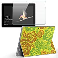 Surface go 専用スキンシール ガラスフィルム セット サーフェス go カバー ケース フィルム ステッカー アクセサリー 保護 フラワー 花 黄色 緑 004067