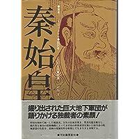 Amazon.co.jp: コットレル: 本