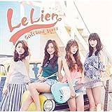 ルリアン-Girls band story-(初回限定盤)(DVD付)