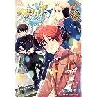 ヘタリア World☆Stars 1 (ジャンプコミックス)
