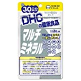 DHC マルチミネラル 30日分