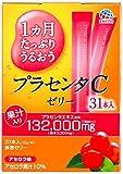 アース製薬 1ヵ月たっぷりうるおうプラセンタCゼリー アセロラ味 10gx31本