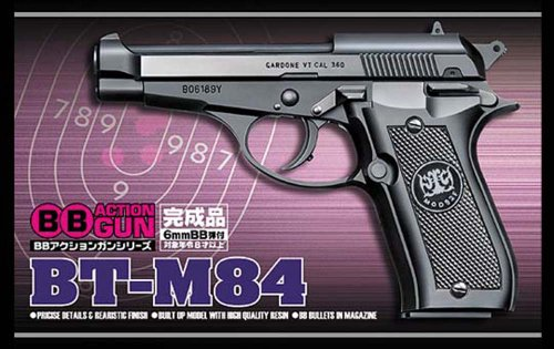 BBアクションガン No.02 BT-M84
