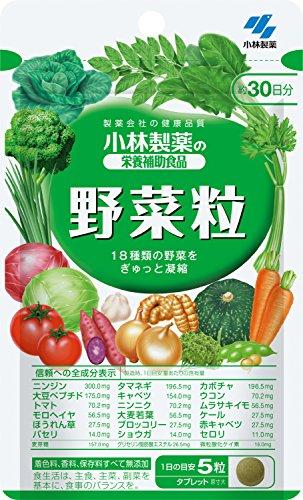 小林製薬の栄養補助食品 野菜粒 約30日分 150粒