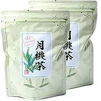 【国産 100%】月桃茶 50g×2袋セット 沖縄県産 無農薬 ノンカフェイン