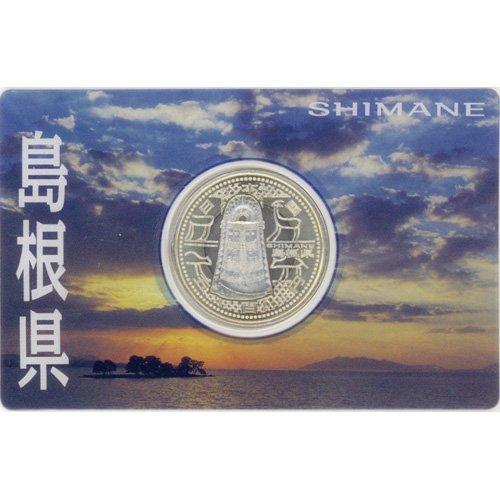 地方自治法施行60周年記念貨幣(CJ1C80032)第3回「...