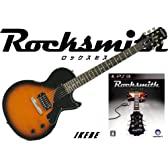 "Epiphone LIMITED MODEL Les Paul Junior (VS) +PS3版""Rocksmith(ロックスミス)"" SPECIAL SET"
