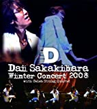 Dai Sakakibara Winter Concert 2008 with Celeb String Quartet[CVOV-8001][DVD] 製品画像
