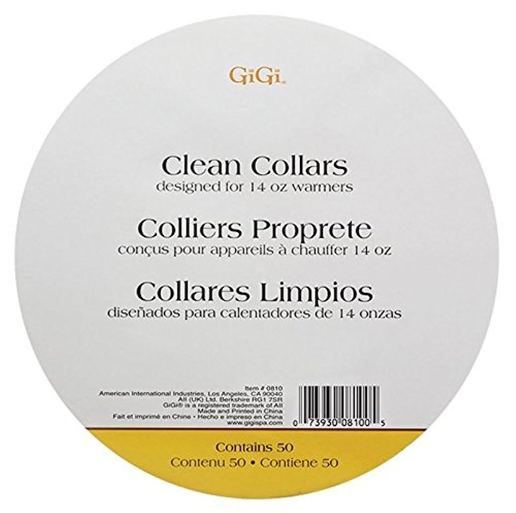 肝加速するアジャGigi Clean Collars For 14 oz by GiGi