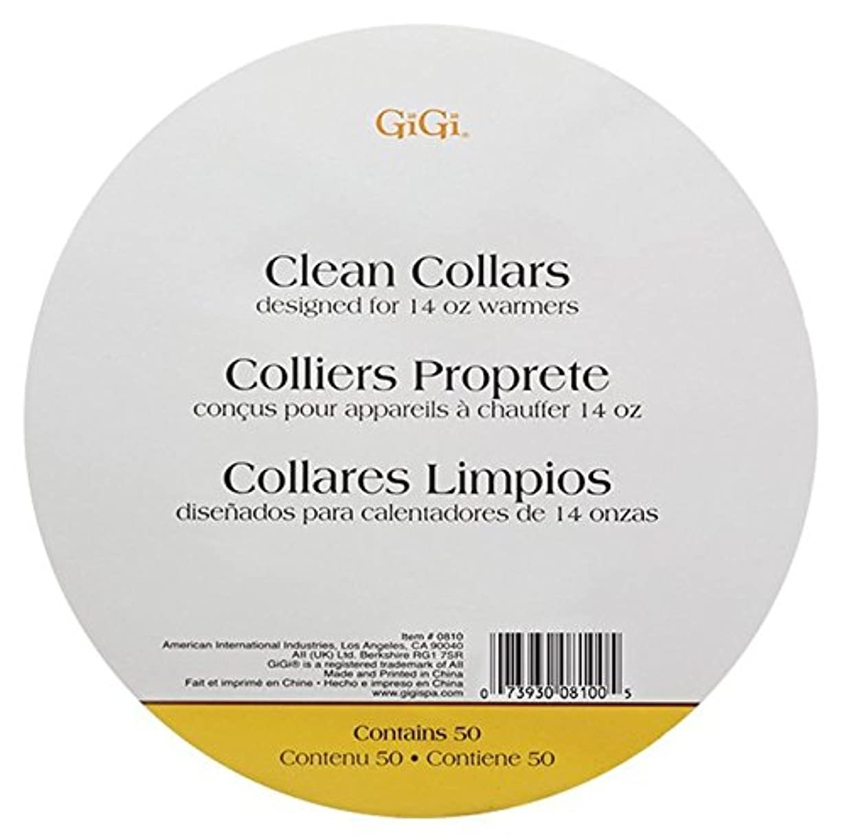 ひねり大宇宙聖書Gigi Clean Collars For 14 oz by GiGi