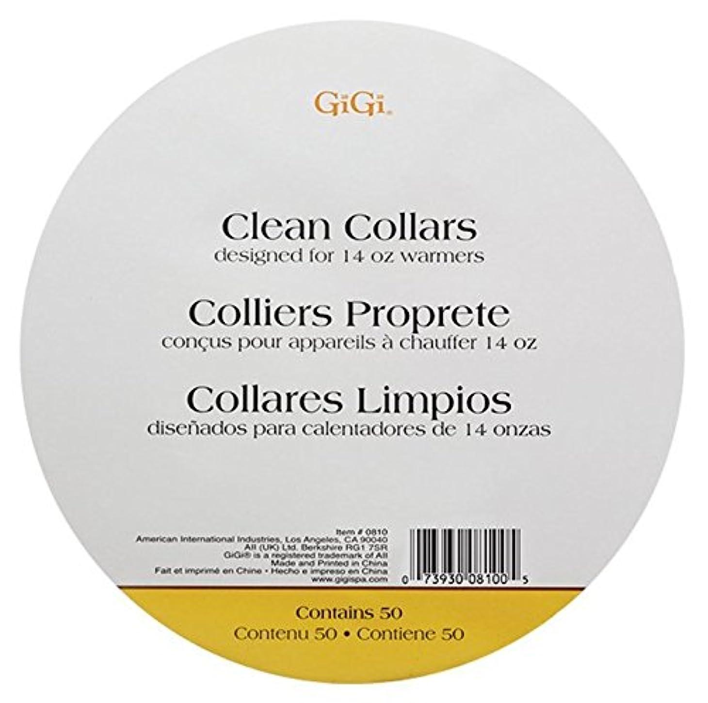 万一に備えて探検保証するGigi Clean Collars For 14 oz by GiGi