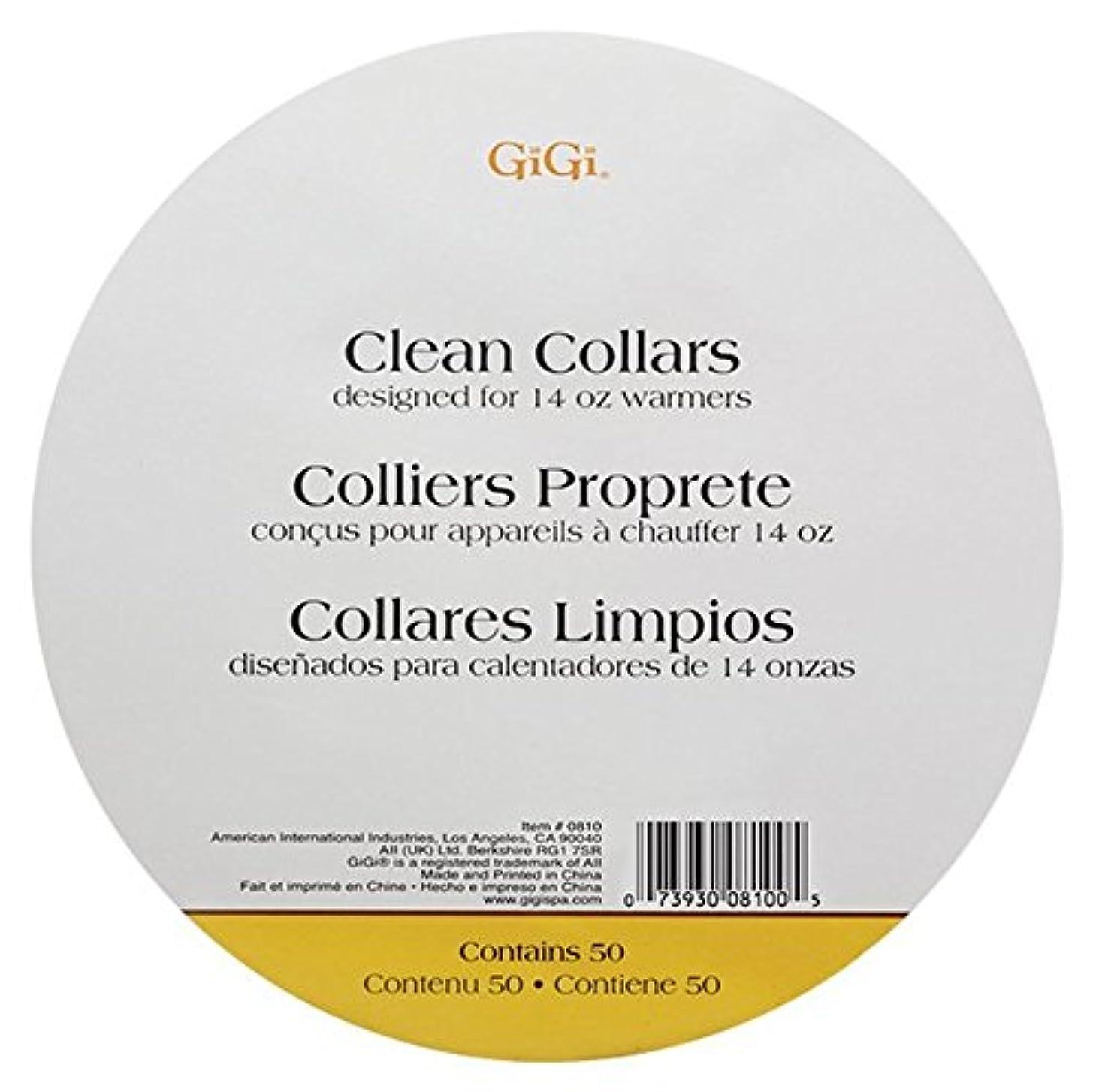 スカウトバケツ今後Gigi Clean Collars For 14 oz by GiGi