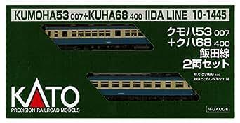 KATO Nゲージ クモハ53007+クハ68400 飯田線 2両セット 10-1445 鉄道模型 電車