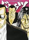 ドンケツ 第9巻