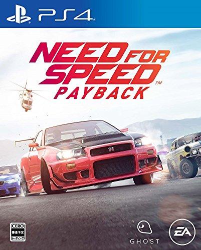 ニード・フォー・スピード ペイバック - PS4