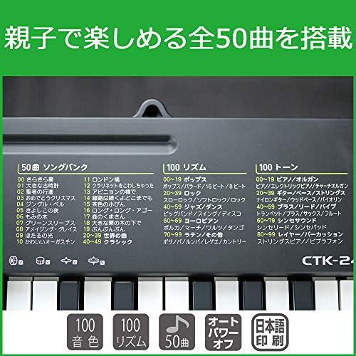 CASIO(カシオ)『CTK-240』