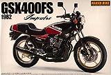 青島文化教材社 1/12 ネイキッドバイク No.65 スズキ GSX400FS インパルス