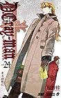 D.Gray-man 第24巻