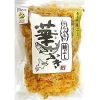 鮭節(さけぶし) 手火山造り 「華ふぶき」 60g 2袋まとめ買い