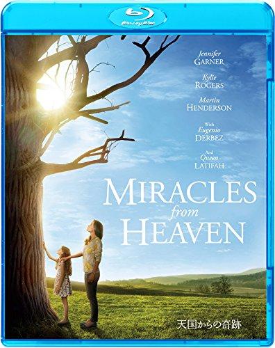 天国からの奇跡 [Blu-ray]