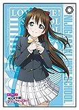 ラブライブ!虹ヶ咲学園スクールアイドル同好会 合皮パスケース 桜坂しずく