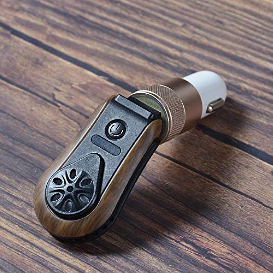 疫病調和のとれた期待PHILOGOD USB電子香炉多機能車載お香オーブンセンター香立て (Sandalwood)