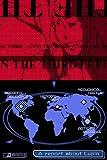 ルパン三世 ~史上最大の頭脳戦~ 画像
