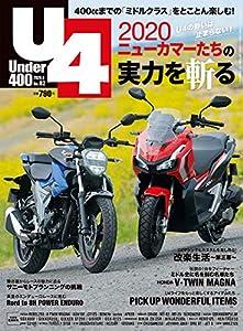Under400 2020年6月号 [雑誌]