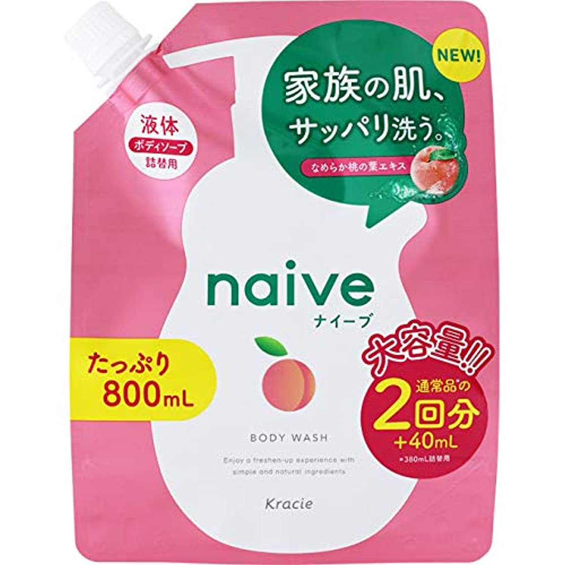 プレビュー支店賞ナイーブ ボディソープ(桃の葉エキス配合) 詰替用 × 3個セット