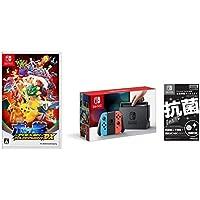 Nintendo Switch 本体 (ニンテンドースイッチ) 【Joy-Con (L) ネオンブルー/(R) ネオンレッド】&【Amazon.co.jp限定】液晶保護フィルムEX付き(任天堂ライセンス商品) + ポッ拳 POKKÉN TOURNAMENT DX - Switch