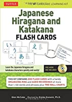 Japanese Hiragana and Katakana Flash Cards Kit: Learn the Two Japanese Alphabets Quickly & Easily with this Japanese Flash Cards Kit (Audio CD Included) by Glen McCabe(2012-07-10)