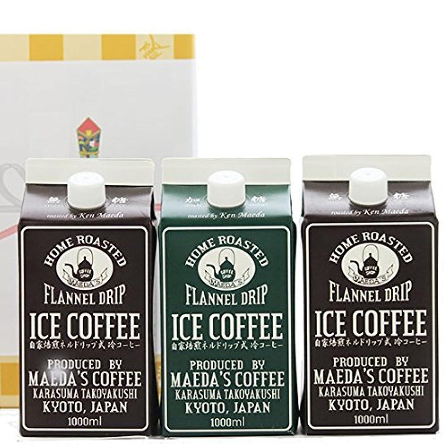 聖書冒険者拡散する【母の日 シール付き】前田珈琲 ネルドリップ リキッドコーヒー アイスコーヒー 3本 ギフトセット (無糖3本)