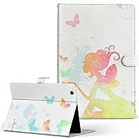 igcase MediaPad T2 10.0 Pro Huawei ファーウェイ SIM MediaPad メディアパッド タブレット 手帳型 タブレットケース タブレットカバー カバー レザー ケース 手帳タイプ フリップ ダイアリー 二つ折り 直接貼り付けタイプ 008847 ラブリー カラフル 蝶 人物
