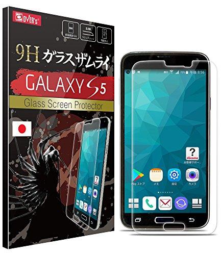 【改良版】 GALAXY S5 フィルム 強化ガラス 【約3倍の強度】日本製...
