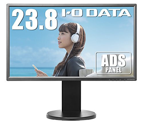 I-O DATA モニター ディスプレイ EX-LD2383DBS (23.8インチ/広視野角ADSパネル/ピボット/昇降/極細フレーム...