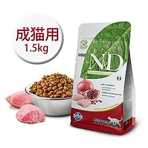 N&D(ナチュラル&デリシャス)グレインフリー・キャットフード(チキン&ザクロ) 【成猫用/1.5kg】