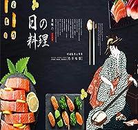 Chunxd 日本料理寿司サーモンケータリング黒の背景壁画壁画壁紙3Dパーソナライズレストランウォールペーパー3D-200X140Cm