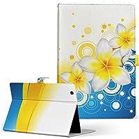 MediaPad M3 Lite 10 HUAWEI ファーウェイ タブレット 手帳型 タブレットケース タブレットカバー カバー レザー ケース 手帳タイプ フリップ ダイアリー 二つ折り フラワー 花 フラワー イエロー 青 ブルー 007565