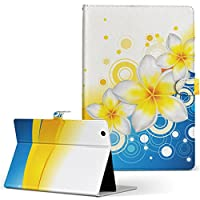 HUAWEI MediaPad M3 Huawei ファーウェイ メディアパッド タブレット 手帳型 タブレットケース タブレットカバー カバー レザー ケース 手帳タイプ フリップ ダイアリー 二つ折り フラワー 花 フラワー イエロー 青 ブルー m3-007565-tb