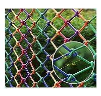 安全ネット 多目的な用途のセーフティネットネット ゴルフネットベランダ 防鳥網 園芸用ネット 子供屋内セーフティネット子供保護ネットバルコニー階段落下防止ネットカラー装飾ネット商品ネット猫ペットロープの厚さ6mm /グリッド間隔6cmマルチサイズ 怪我防止 危険防止 簡単設置 防獣ネット 動物ガードネット アニマルネット (Size : 4x3m)