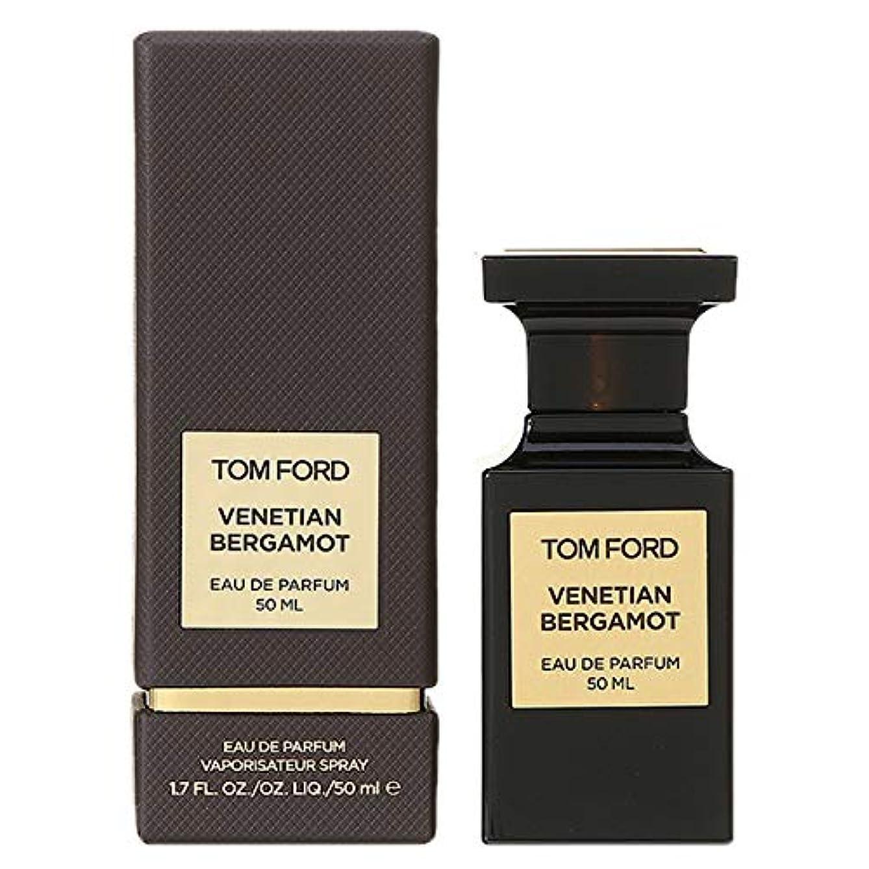 多用途悪意のある時刻表トム フォード ビューティ TOM FORD BEAUTY ベネチアン ベルガモット オード パルファム スプレィ EDP 50mL 【並行輸入品】