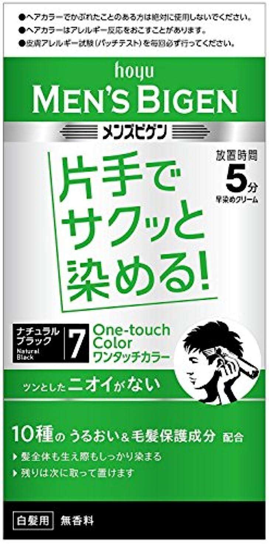 ほのめかす持続するスキャンメンズビゲン ワンタッチカラー 7ナチュラルブラック×6個