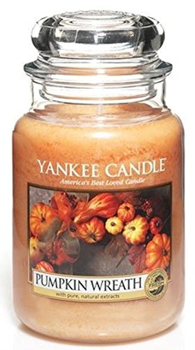 途方もないヒギンズ好みYankee Candle Pumpkin Wreath Large Jar Candle、新鮮な香り