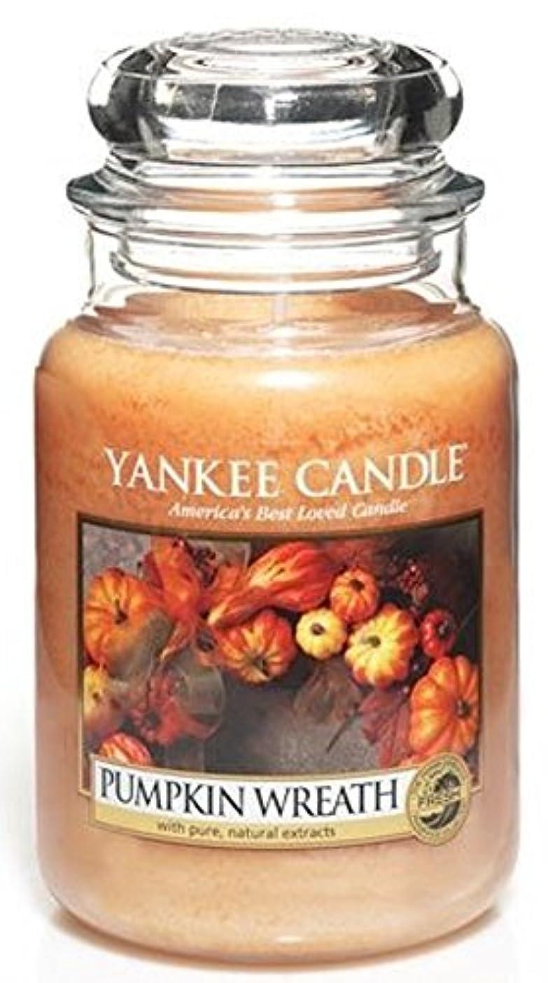 幸運なセーブ守るYankee Candle Pumpkin Wreath Large Jar Candle、新鮮な香り