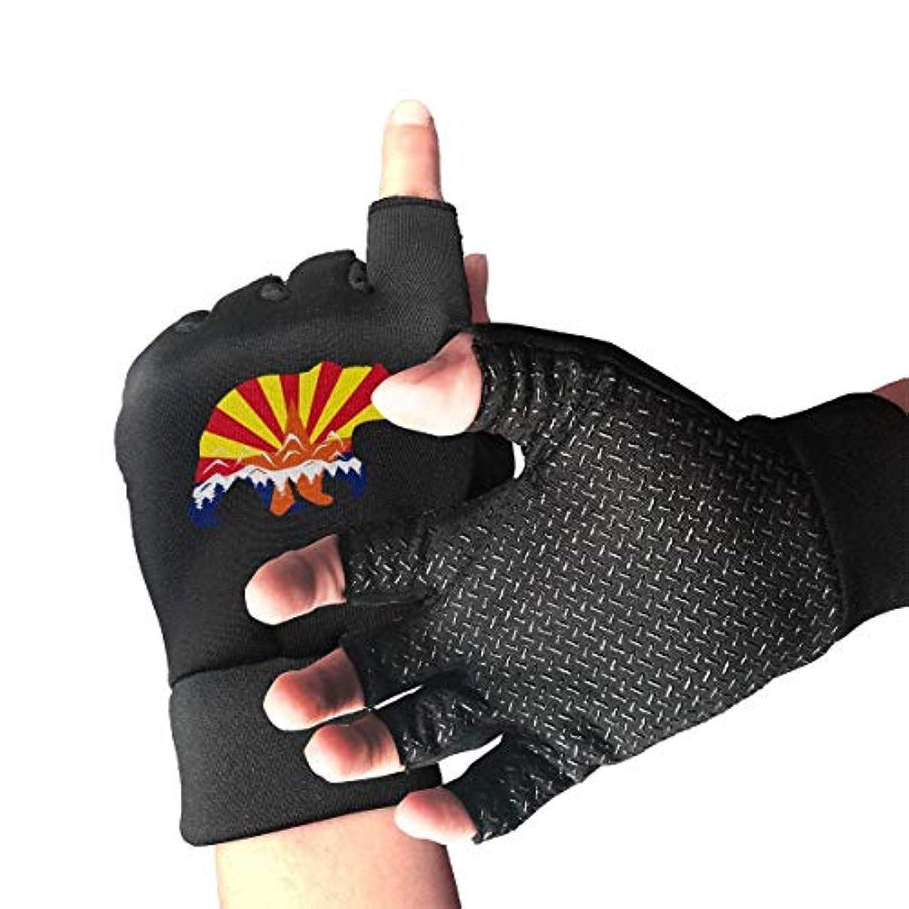 ずんぐりしたグリル爆発するアリゾナ州旗ベアマウンテンフィンガーレス/ハーフフィンガーグローブ自転車用グローブ/サイクリングマウンテン用グローブ/滑り止め衝撃吸収通気性メンズ/レディースグローブ